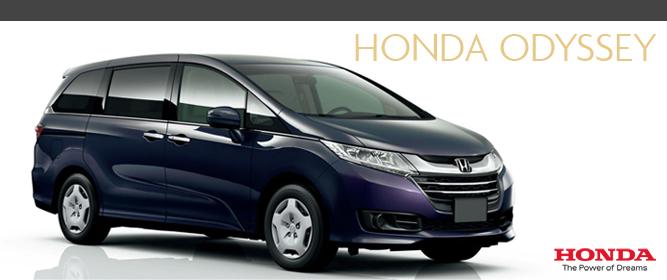Honda Odyssey Review