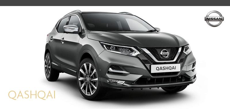 Nissan Qashquai 2021 Compact Sport Utility Vehicle